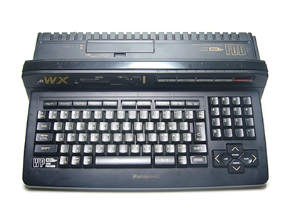 Photo of a MSX courtesy of Wikipedia.org
